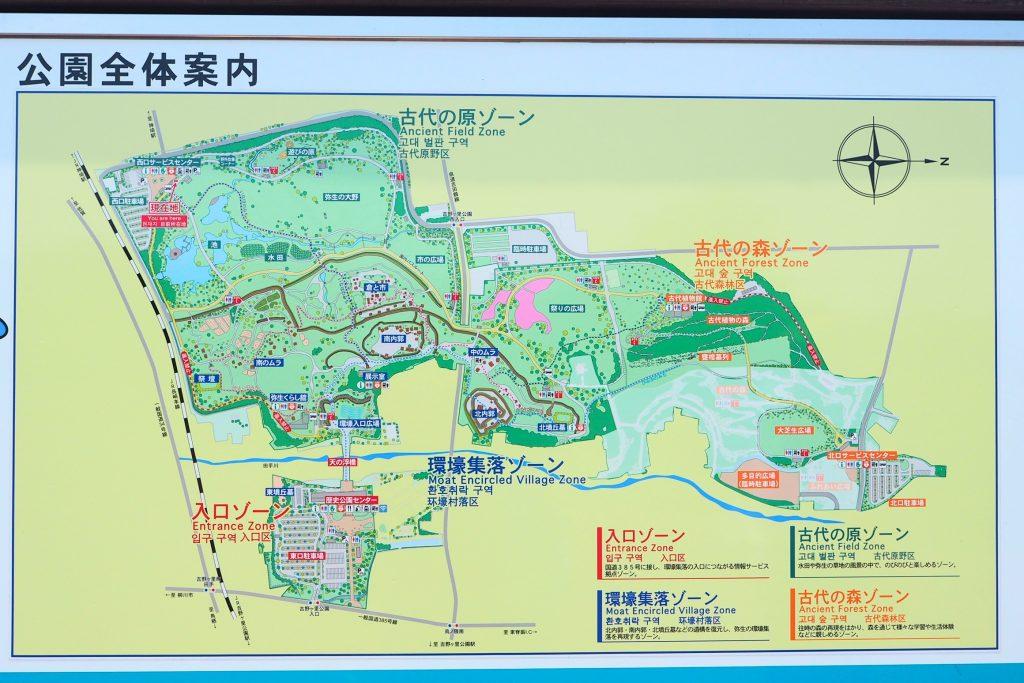 吉野ヶ里歴史公園 園内MAP
