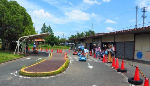 貝塚公園のゴーカート