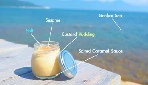【工房とったん】最高のロケーションで食べる究極のプリン|糸島