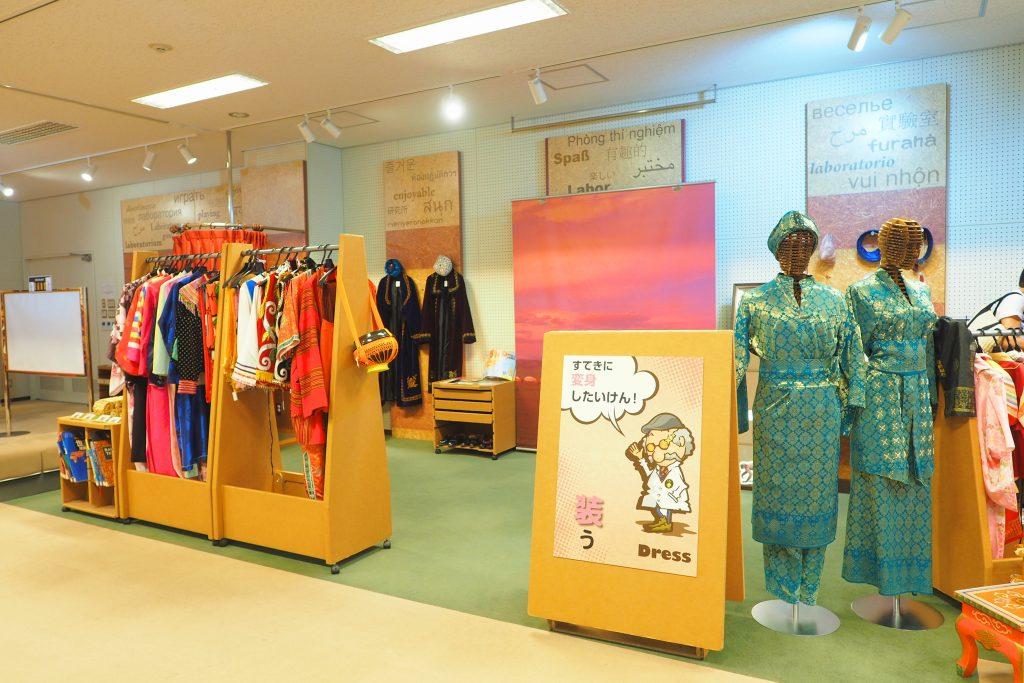 民族衣装体験コーナー