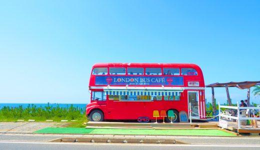 映える!『ロンドンバスカフェ』で海とジェラート(糸島)