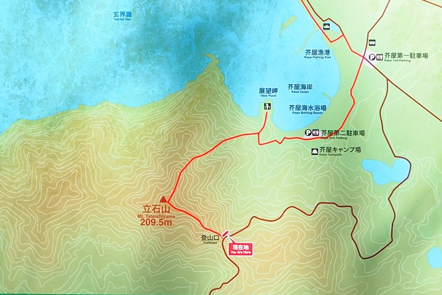 2つの登山ルート