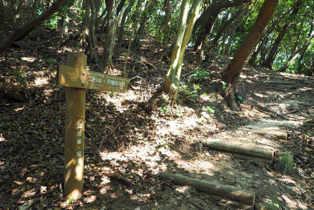 0.4kmの登山道