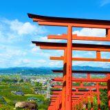 浮羽稲荷神社のビュースポット