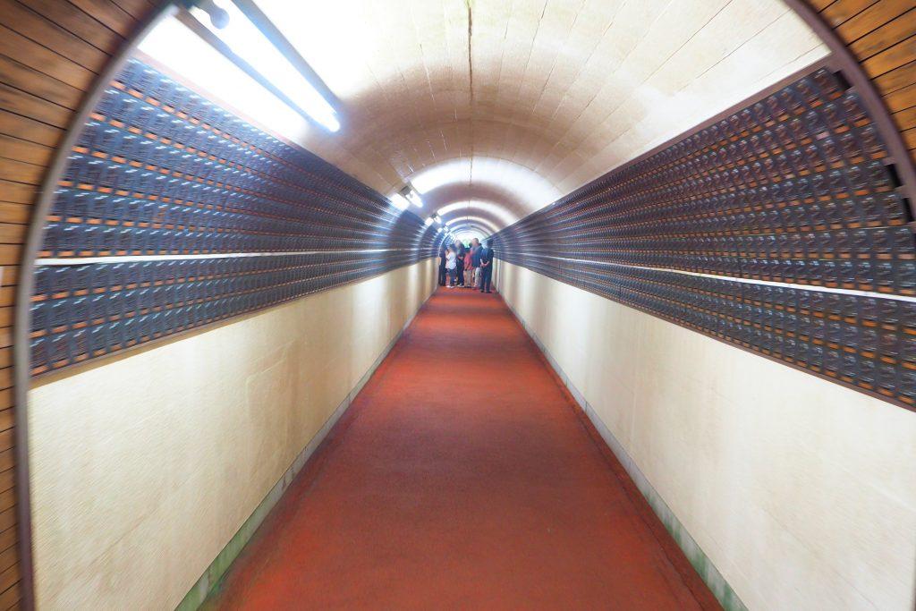 七福神トンネル