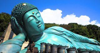 世界最大の涅槃像!篠栗町の「南蔵院」はご利益満載のパワースポット