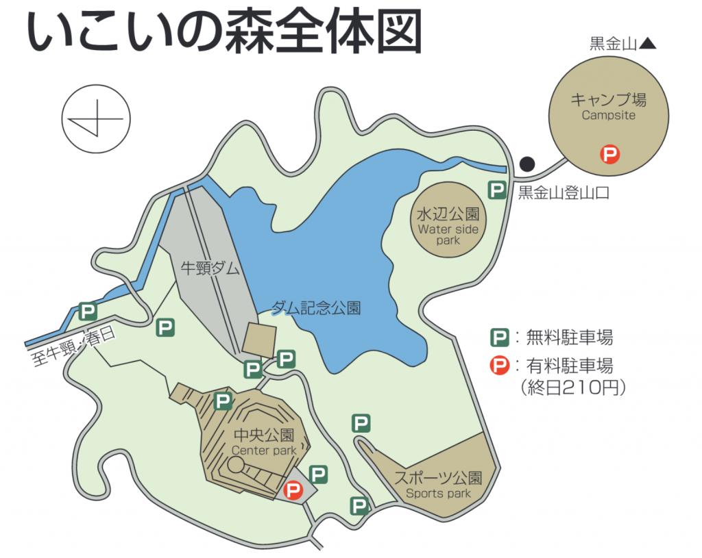大野城いこいの森 全体図