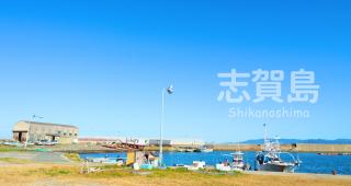 海岸線のサイクリングが爽快!意外と知らない「志賀島」の観光スポット