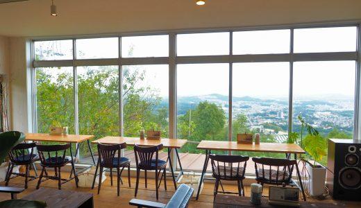 見晴らし抜群!八木山展望台の「クイーンクックカフェ」(飯塚市)