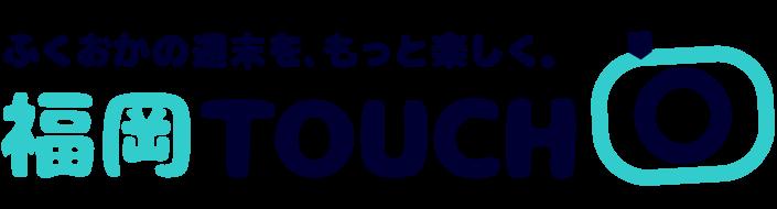 福岡TOUCH