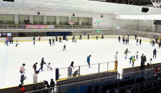 初心者にもおすすめ!博多区「パピオ」でアイススケート