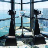 SKY Walk 123歩(VR双眼鏡)