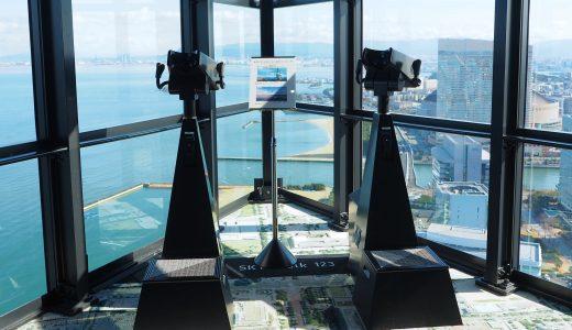 VRや巨大ガチャも登場!リニューアルした「福岡タワー」に行ってみた