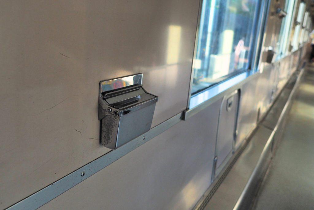 14系寝台客車の灰皿