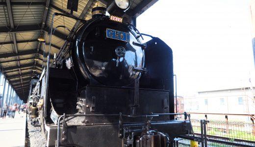 子供連れで門司港観光するなら「九州鉄道記念館」がおすすめ
