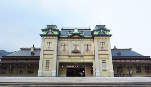 見どころは? 大改修を終えグランドオープンした「門司港駅」