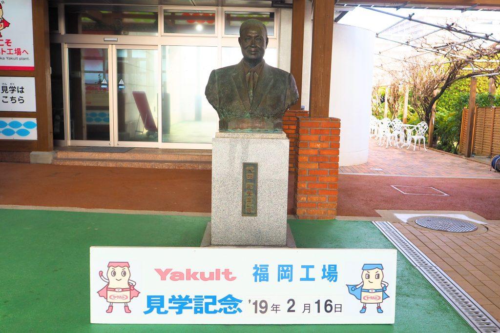 福岡ヤクルト工場