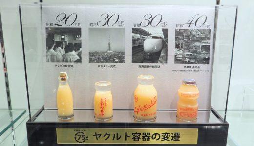 試飲やお土産も!親子で楽しい「福岡ヤクルト工場」の工場見学