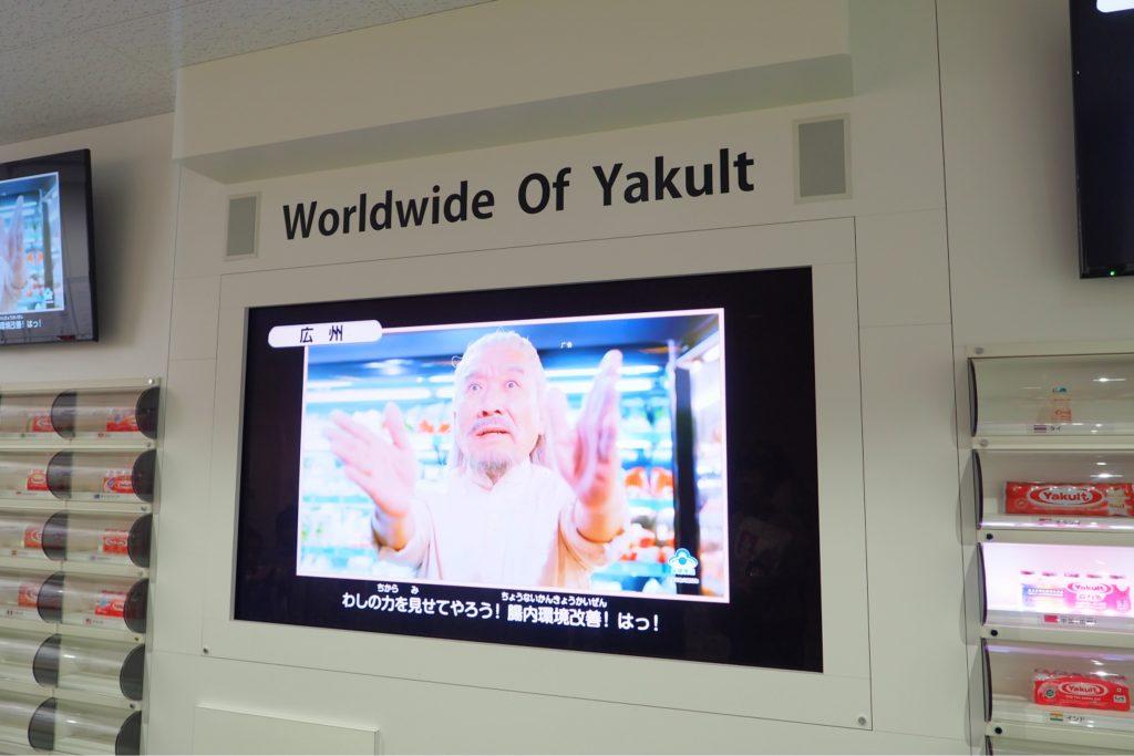 世界各国のヤクルトのCM