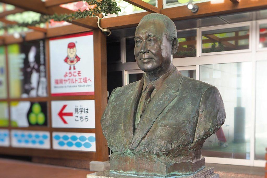 ヤクルトの創始者・代田稔