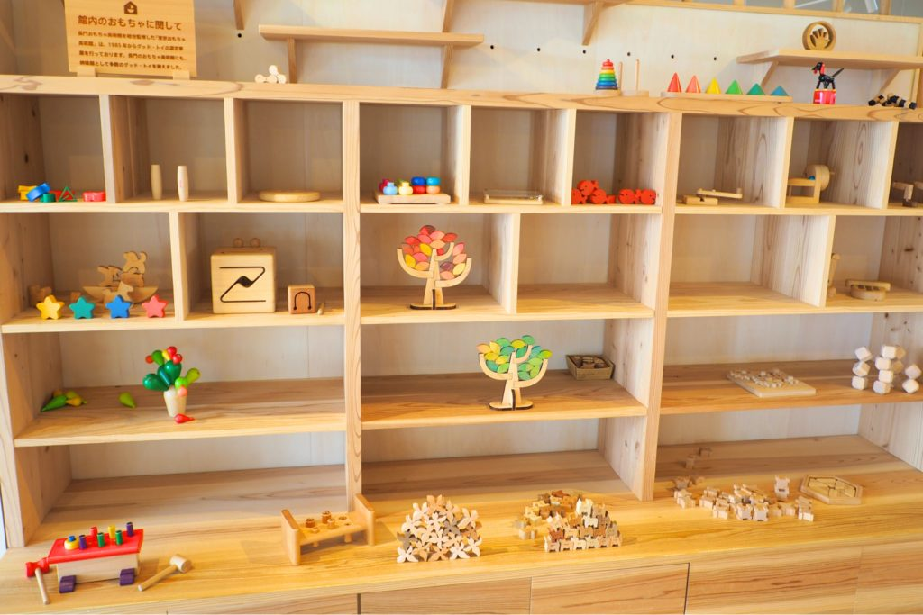 おもちゃ美術館の木製玩具