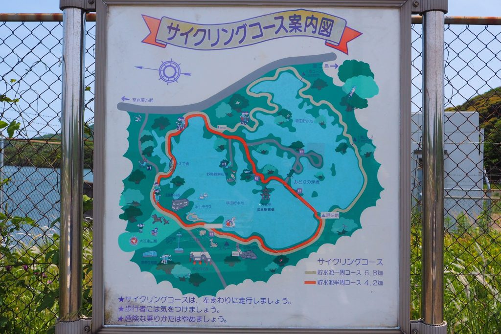 グリーンパークのサイクリングコース
