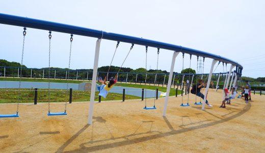 世界最長ブランコも登場!北九州「響灘緑地グリーンパーク」に行ってみた