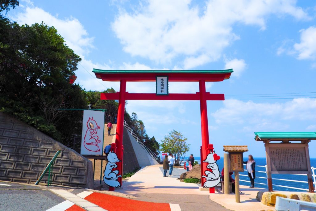 元乃隅稲成神社が元乃隅神社に改名