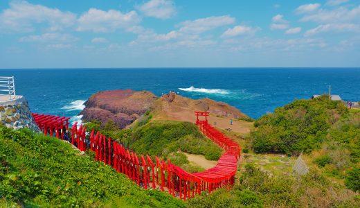 123基の鳥居が連なる!山口県の絶景パワースポット「元乃隅神社」