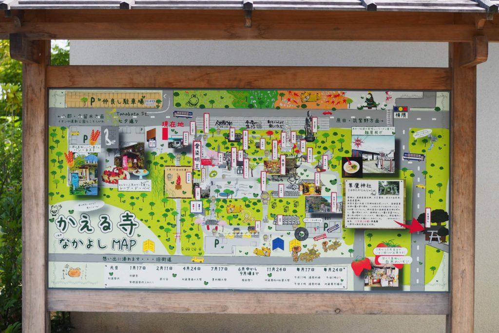 如意輪寺のマップ