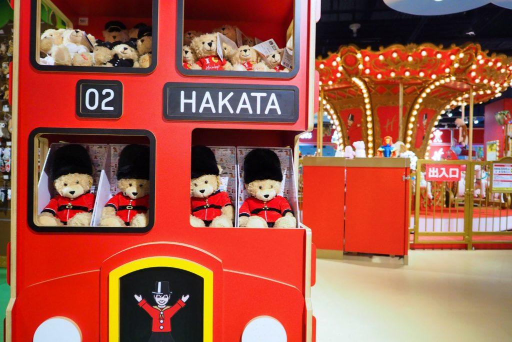 ハムリーズのおもちゃ売り場
